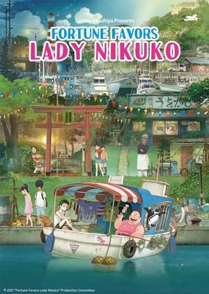 Fortune Favors Lady Nikuko