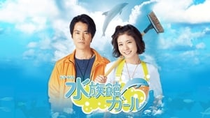 Japanese series from 2016-2016: Aquarium Girl