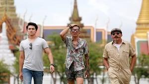 Thailand Only (2017) ไทยแลนด์โอนลี่ เมืองไทยอะไรก็ได้