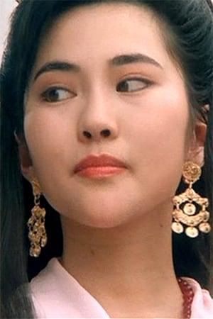 Isabelle Chow Wang isRui Zhu / Shui Chu