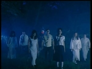 Super Sentai Season 23 : The Ghost Rescue Mission