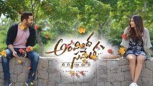 Aravinda Sametha (2018) Full Movie Watch Online HD
