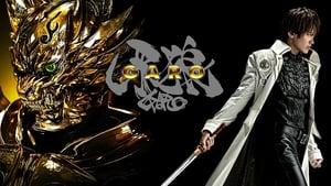 poster GARO
