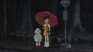 My Neighbor Totoro (1988)