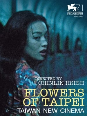 Flowers of Taipei: Taiwan New Cinema (2014)