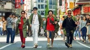 Detective Chinatown 3 (2021)