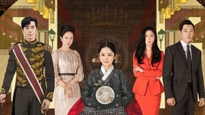 The Last Empress Episode 11-12