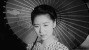 Ornamental Hairpin (1941)