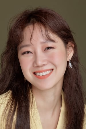 Gong Hyo-jin isEun Si-yeon