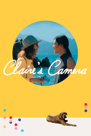 Claire's Camera (2017)