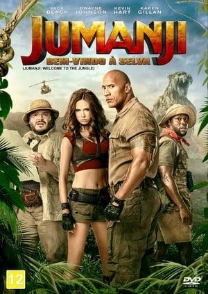 Jumanji: Bem-Vindo à Selva Torrent, Download, movie, filme, poster