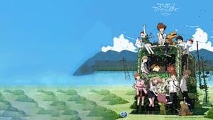 ดิจิมอนแอดเวนเจอร์ Tri (Digimon Adventure Tri)