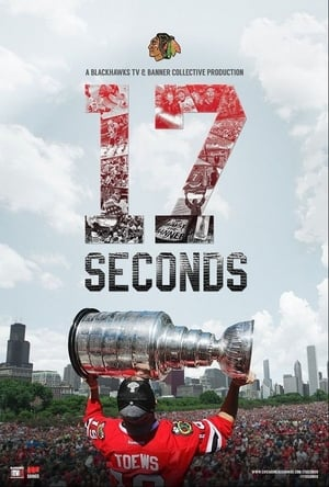 17 Seconds (2013)