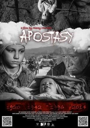 Апостасия