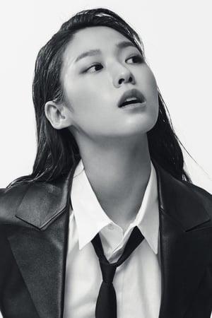 Kim Seol-hyun isKang Seon-hye