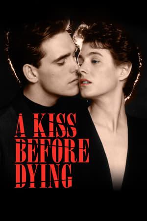 Un baiser avant de mourir (1991)