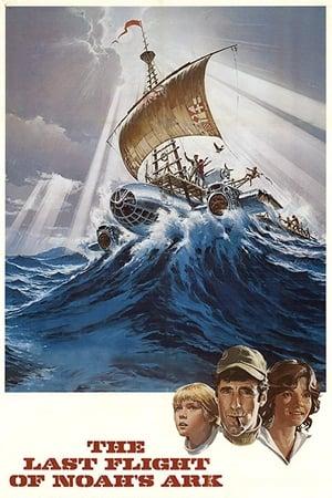 The Last Flight of Noah's Ark-Elliott Gould