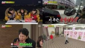 Watch S1E431 - Running Man Online