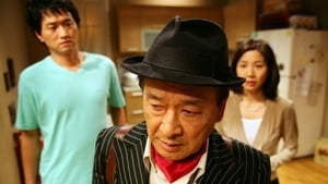 Korean movie from 2006: Family Matters