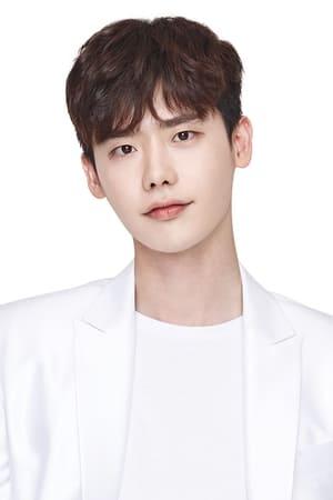 Lee Jong-suk isPark Hoon