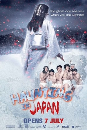 Buppha Rahtree: A Haunting in Japan (2016)