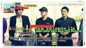 Running Man Season 1 : Future Ddak Ji