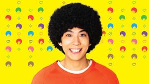 Afro Tanaka: 1×2