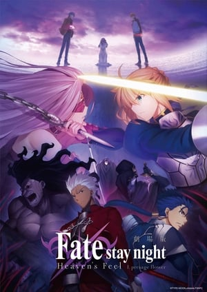Fate/stay night: Heaven's Feel I. Presage Floweri