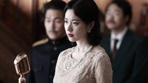 ยูยอนซอก ฮันฮโยจู ชอนอูฮี Love, Lies (2016)