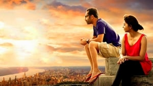 Malayalam movie from 2015: Haram