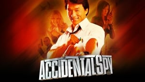 The Accidental Spy