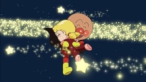 Japanese movie from 2006: Go! Anpanman: Dolly of the Star of Life