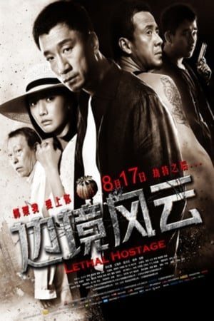 Lethal Hostage-Azwaad Movie Database