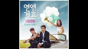 Korean series from 2008-2008: Love Marriage