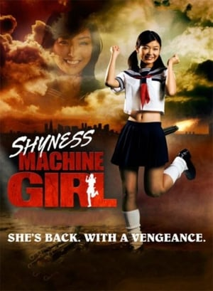 the machine girl full movie free download