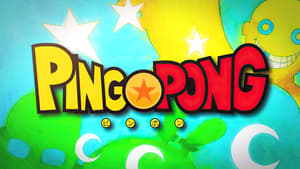 Ping Pong the Animation – 2014