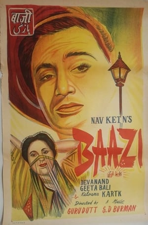 Baazi streaming