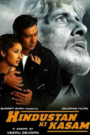Hindustan Ki Kasam (1999) Hindi Movie