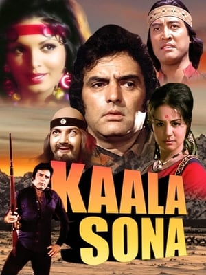 Kaala Sona
