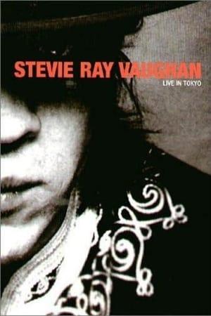 Stevie Ray Vaughan - Live in Japan