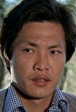 Wong Chung isThe Mute