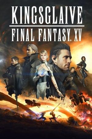 Kingsglaive: Final Fantasy XV - Pôster