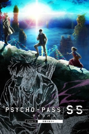 Psycho-Pass: Sinners of the System Case.3 – Onshuu no Kanata ni BD