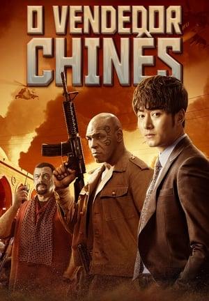 O Vendedor Chinês Torrent, Download, movie, filme, poster