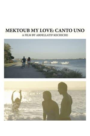 Mektoub, My Love: Canto Uno-Azwaad Movie Database