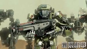 Heavy Armor (2020)