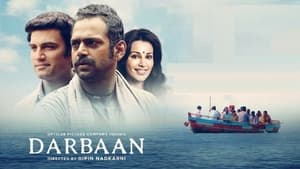 Darbaan (2020)