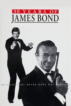 30 Years of James Bond