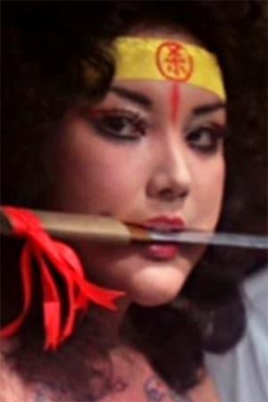 Shirley Yu Sha-Li isKuk&#039