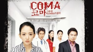 Korean movie from 2006-2006: Coma